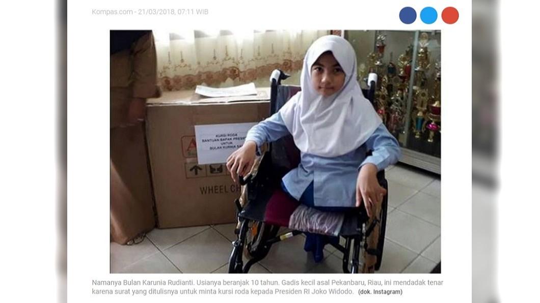圖/截自 KOMPAS.com 網站 印尼無腳女童一封信 總統送輪椅揪感心