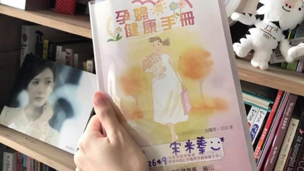 圖/翻攝自宋米秦臉書