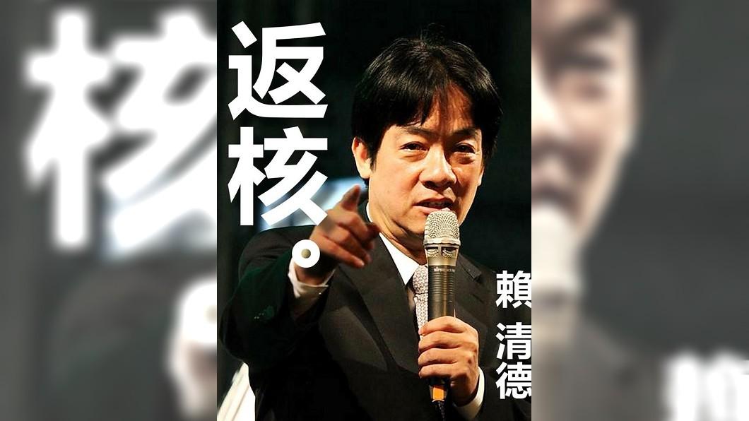 圖/翻攝自郝龍斌臉書 民進黨「為面子」棄核電燒1.6兆  郝龍斌諷「返核」