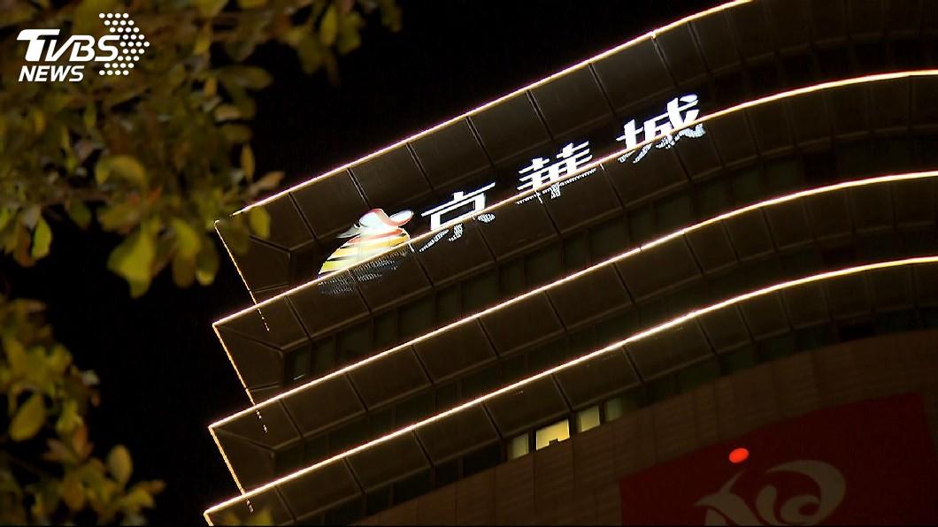 圖/TVBS 再傳將在年底熄燈 京華城:時程尚未確定