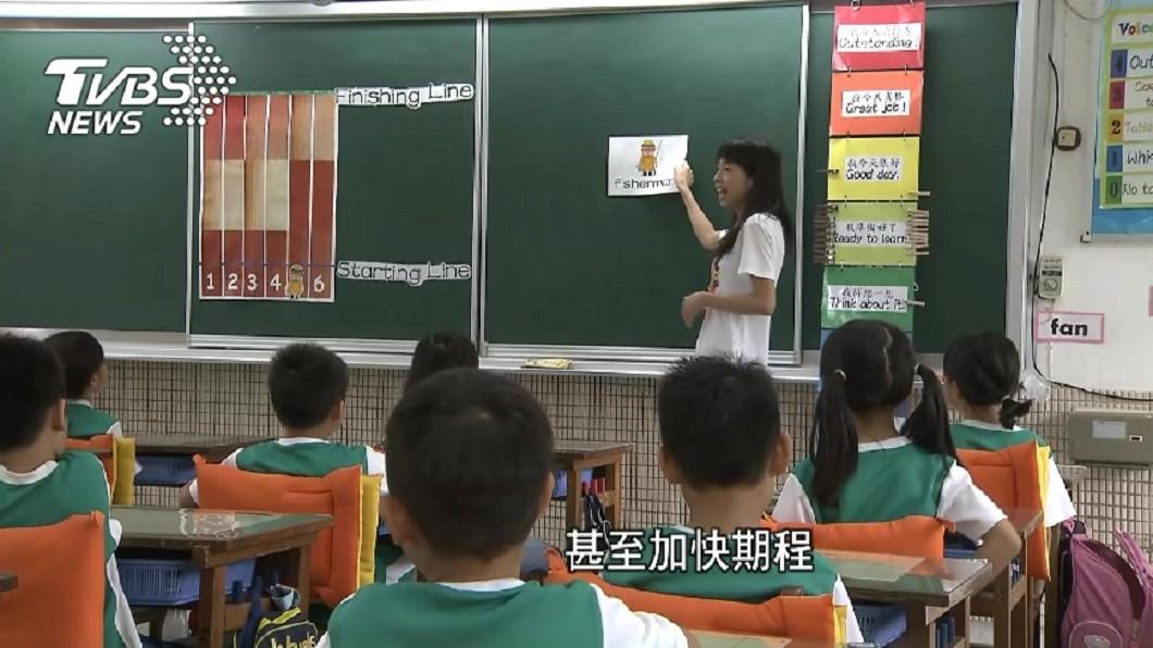 圖/TVBS資料畫面 翻轉英文教育 北市雙語學校再增4所