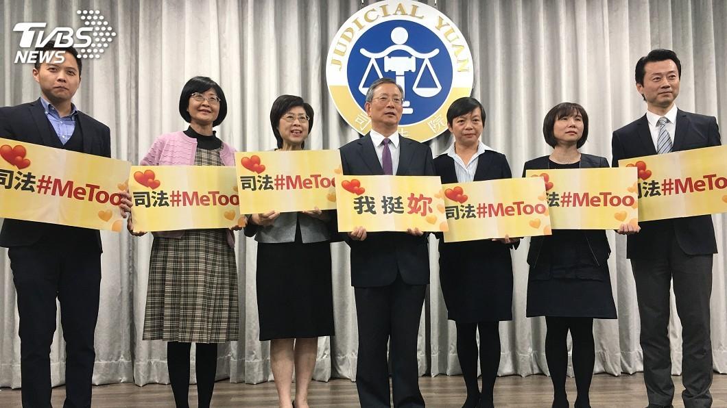 圖/中央社 司法挺MeToo 性騷擾列法官懲戒項目