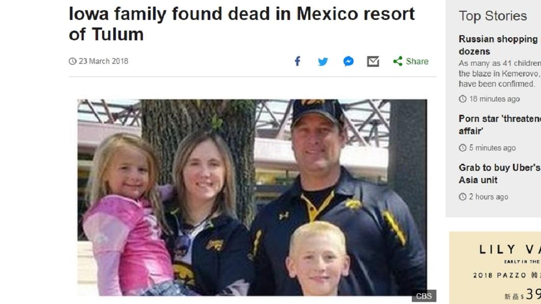 圖/擷取自BBC NEWS 美一家四口墨西哥度假 毒氣窒息共赴黃泉