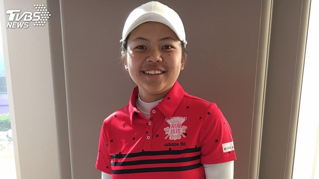 圖/中央社 LPGA生涯首冠擦身過 徐薇淩:心態差了點