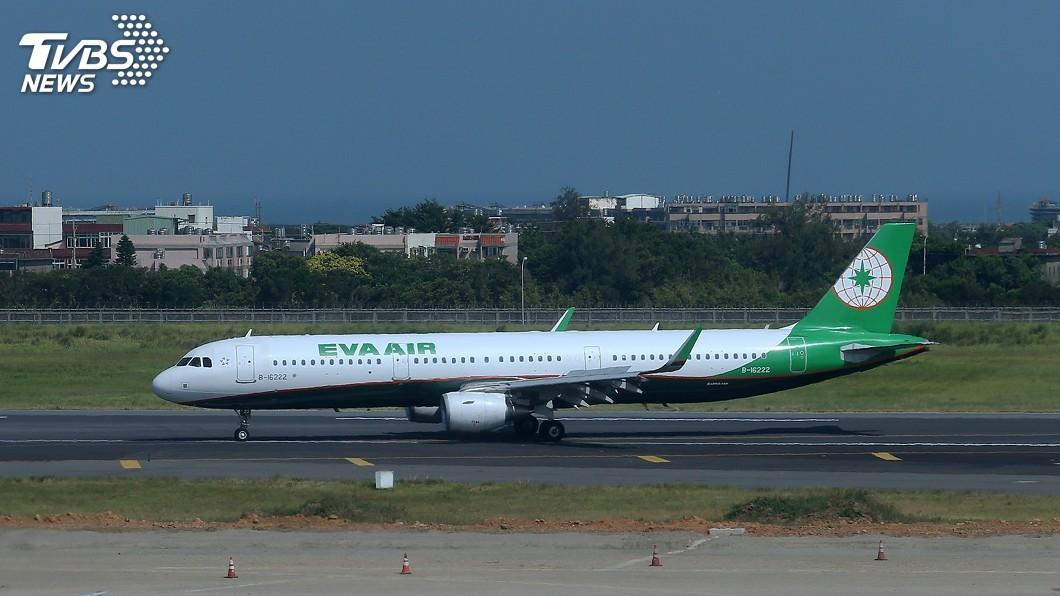 圖/中央社 長榮航聯營2陸航 每週上海航班增至49班