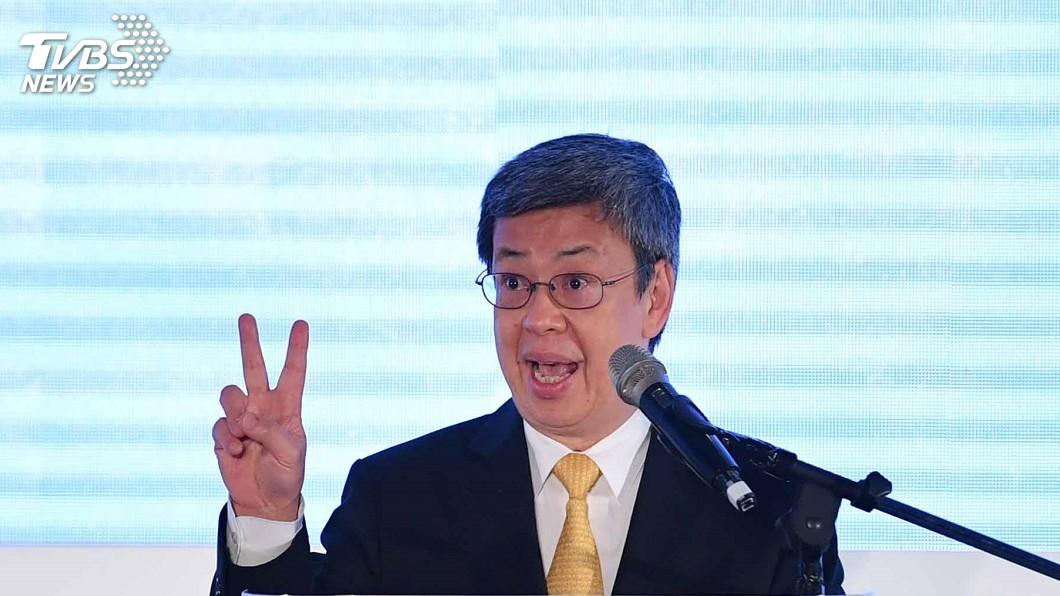 圖/中央社 副總統邀綠委談軍改 採55+2有共識