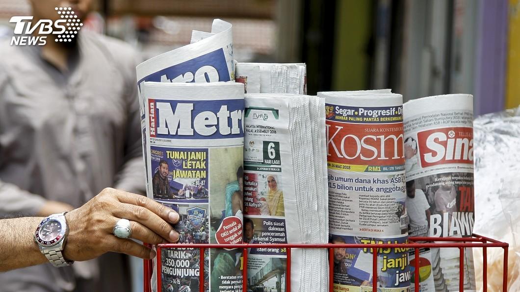 圖/達志影像美聯社 大馬擬嚴懲假新聞 媒體自由受關切