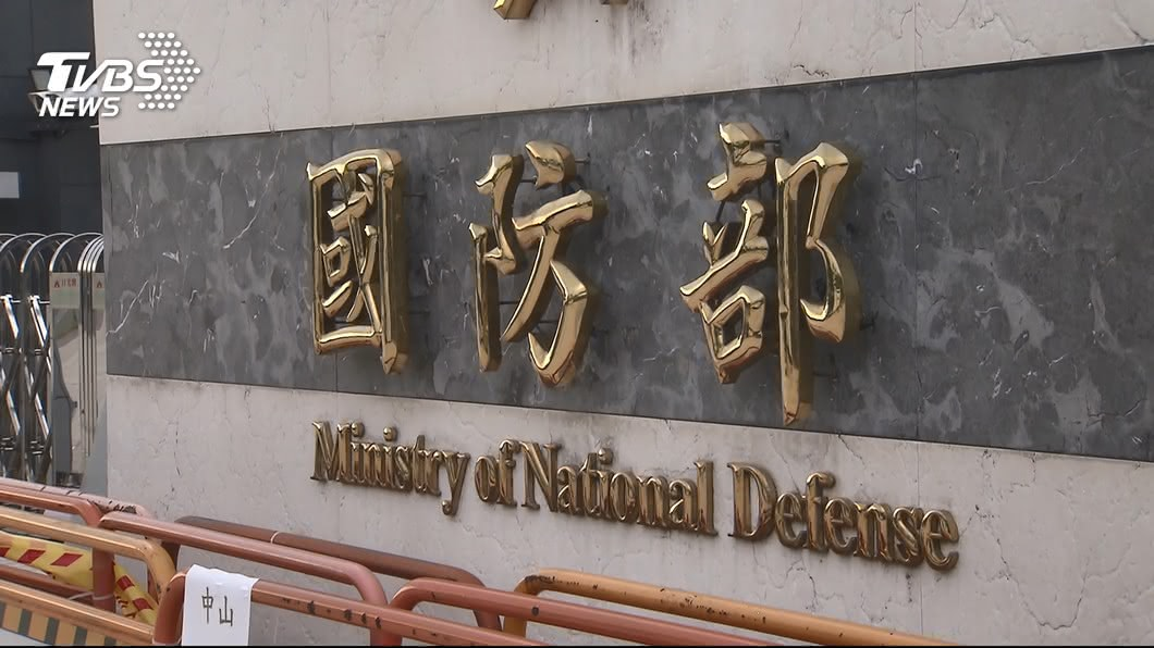 圖/TVBS 國防部上校捷運站酒後鬧事 大過懲處並回軍