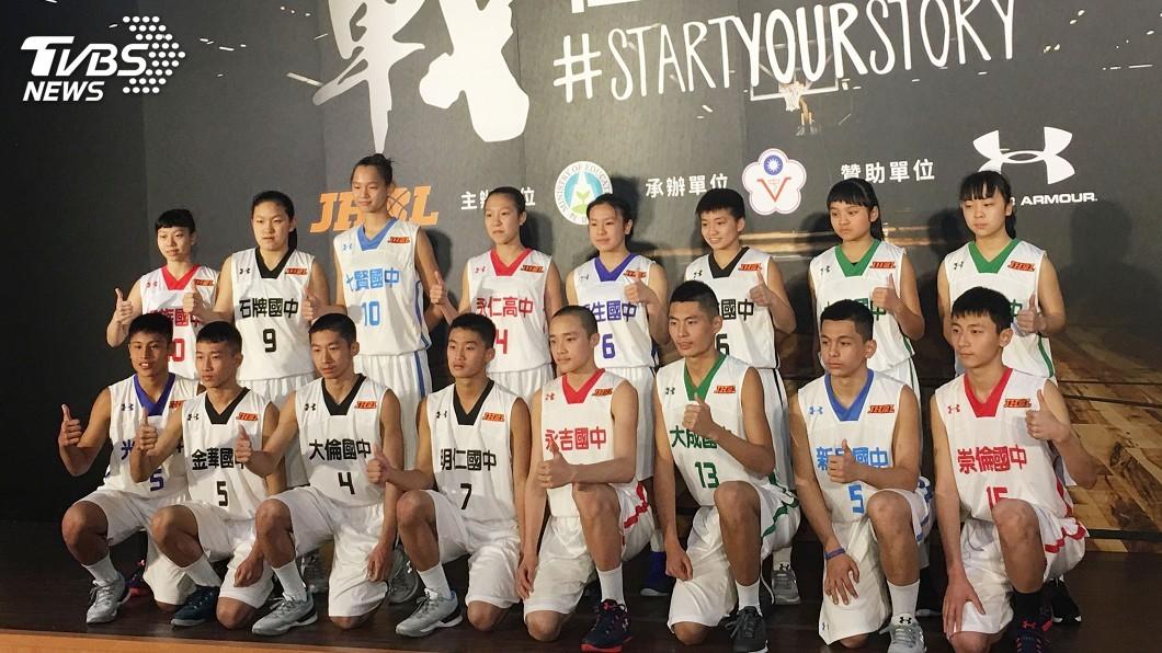 圖/中央社 國中籃球聯賽8強決賽 4月9日開戰