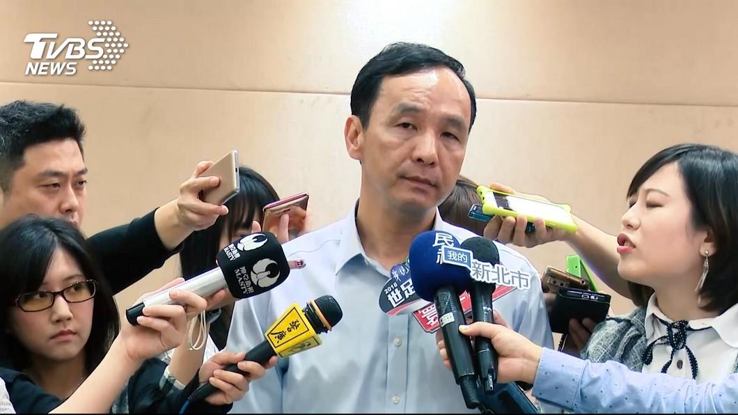 圖/TVBS 新北焚化爐拉警報 朱立倫促歲修加速垃圾減量