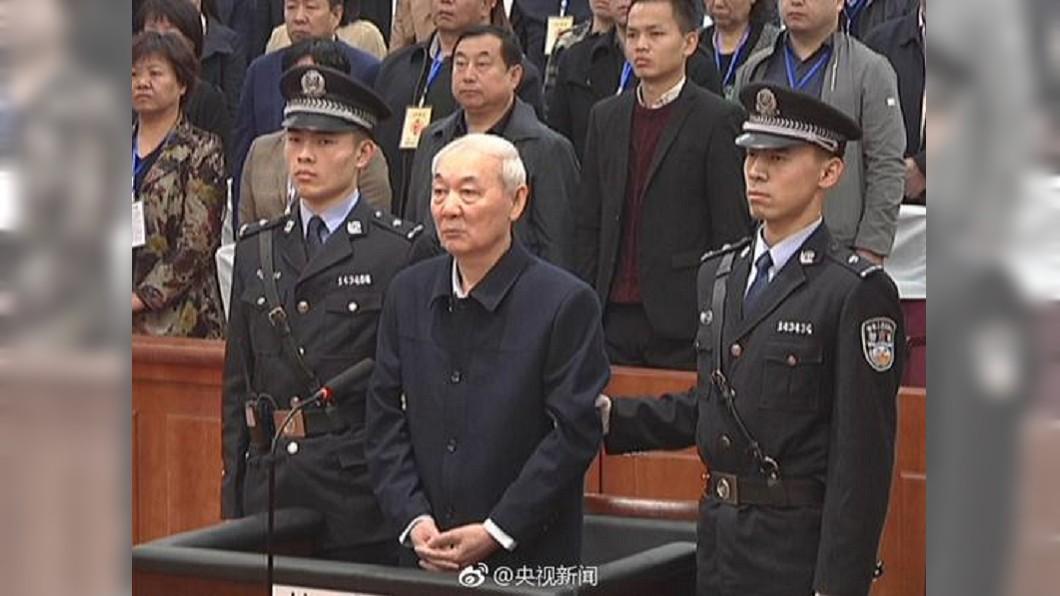 圖/翻攝自 杭州網 中國官員貪腐判死刑 中共18大以來首例