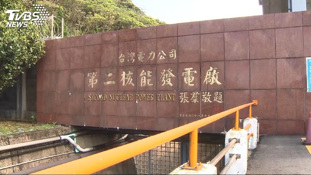 圖/TVBS 核二2號機再轉 原能會今審查通過