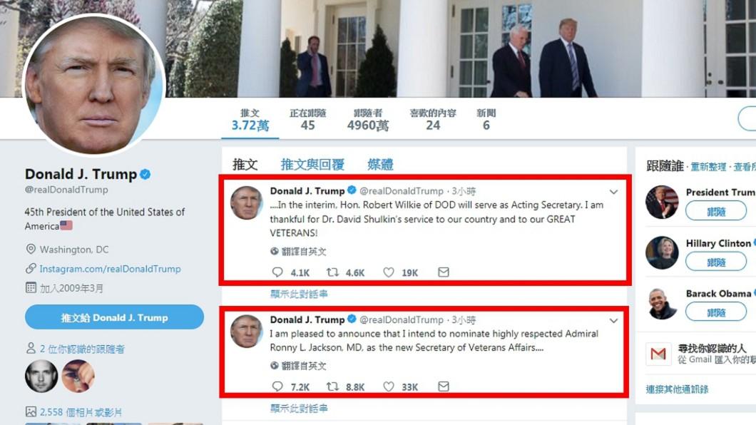 圖/擷取自Donald J.Trump推特 川普風格 推特宣布炒退伍軍人事務部長
