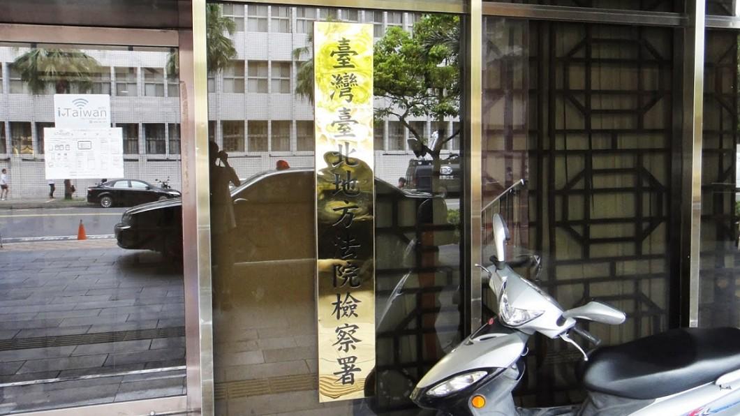 台北地檢署。圖/翻攝自 Google 地圖