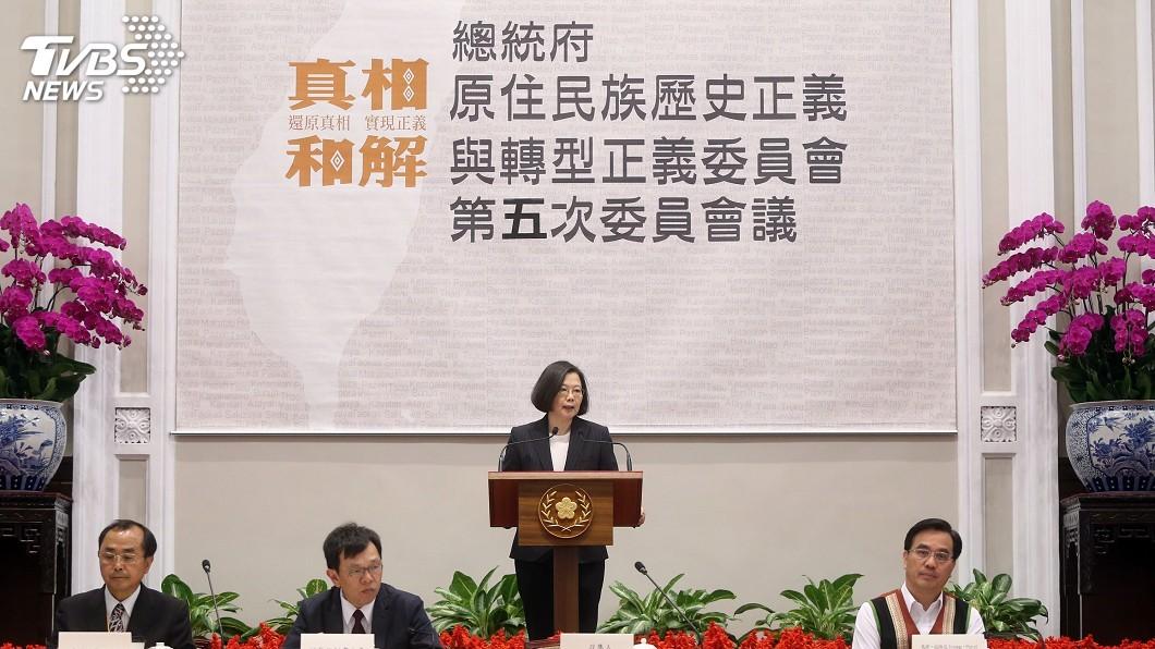 圖/中央社 總統:台灣原住民轉型正義經驗 國際在看