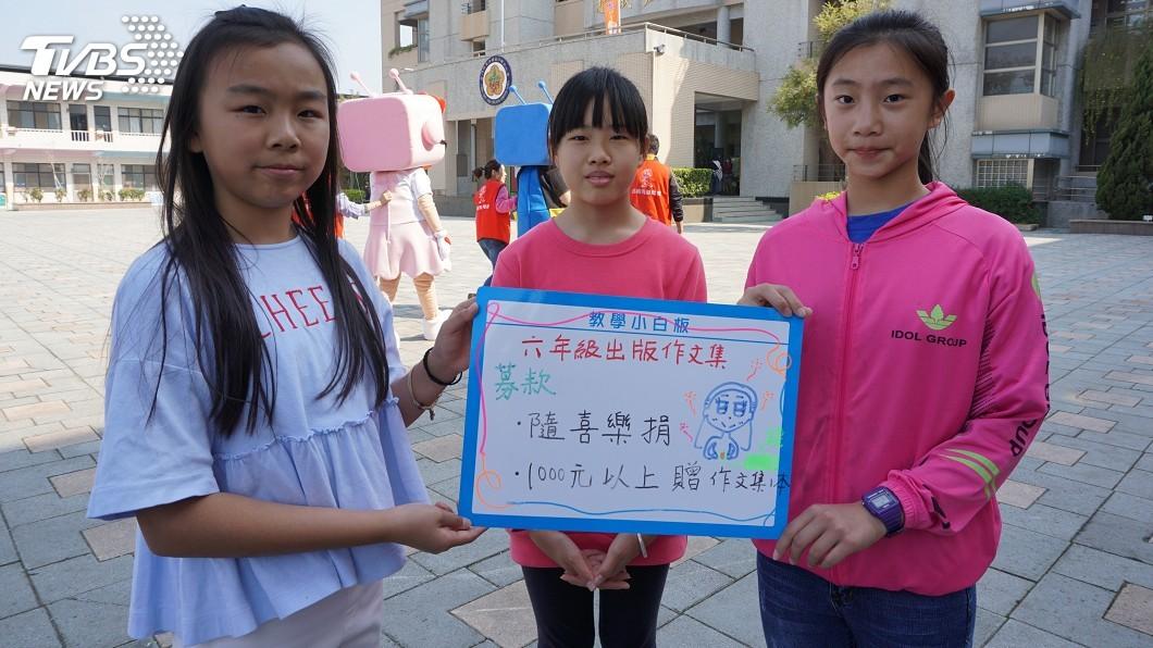 圖/中央社 自己的書自己印! 金門學童自行募款