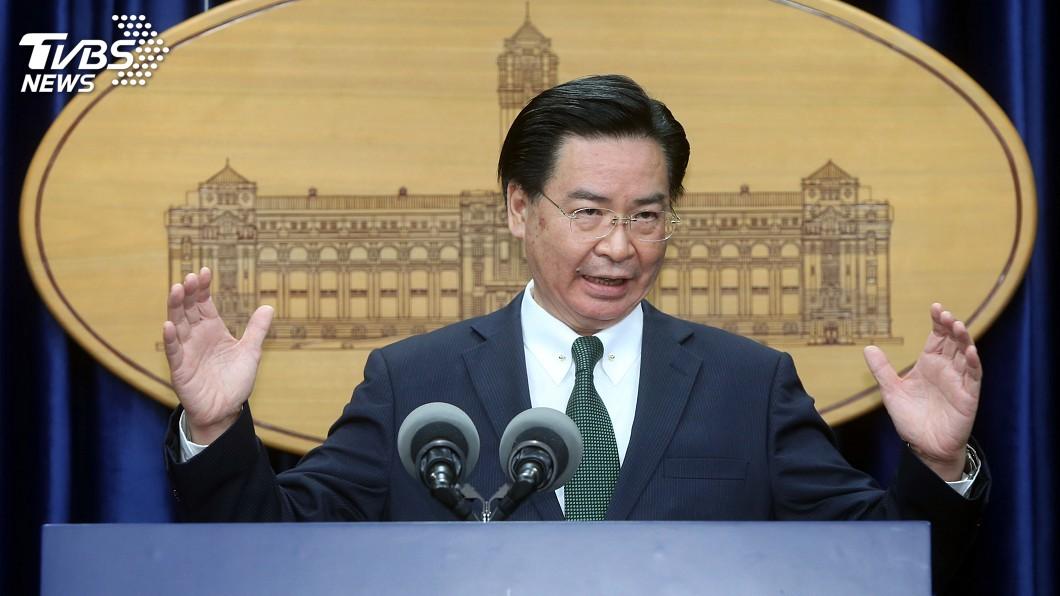 圖/中央社 吳釗燮強調:台灣與邦交國關係非常穩固