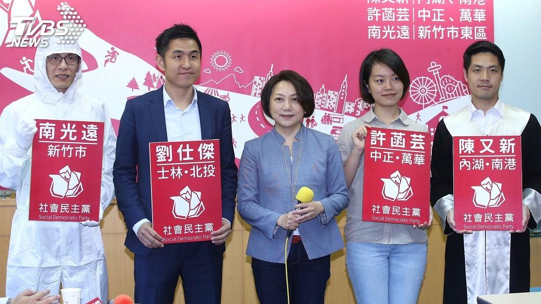 圖/中央社 社民黨首波市議員參選人亮相 主打新人牌
