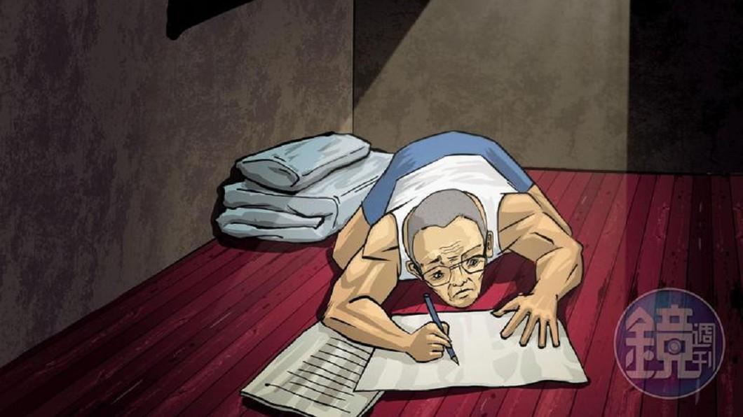 圖/鏡週刊 受刑人當槍手 中監高官找性侵犯寫論文