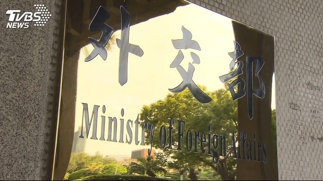 圖/TVBS 外交部證實:駐日內瓦辦事處職員確診新冠肺炎