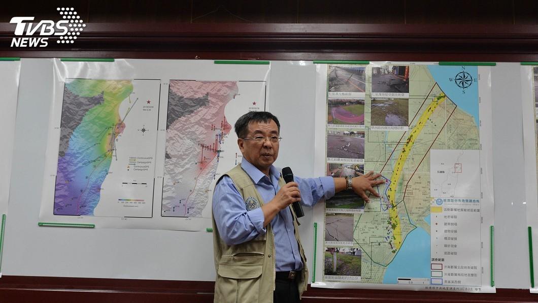 圖/中央社 花蓮地震地調所報告出爐 非米崙斷層引起