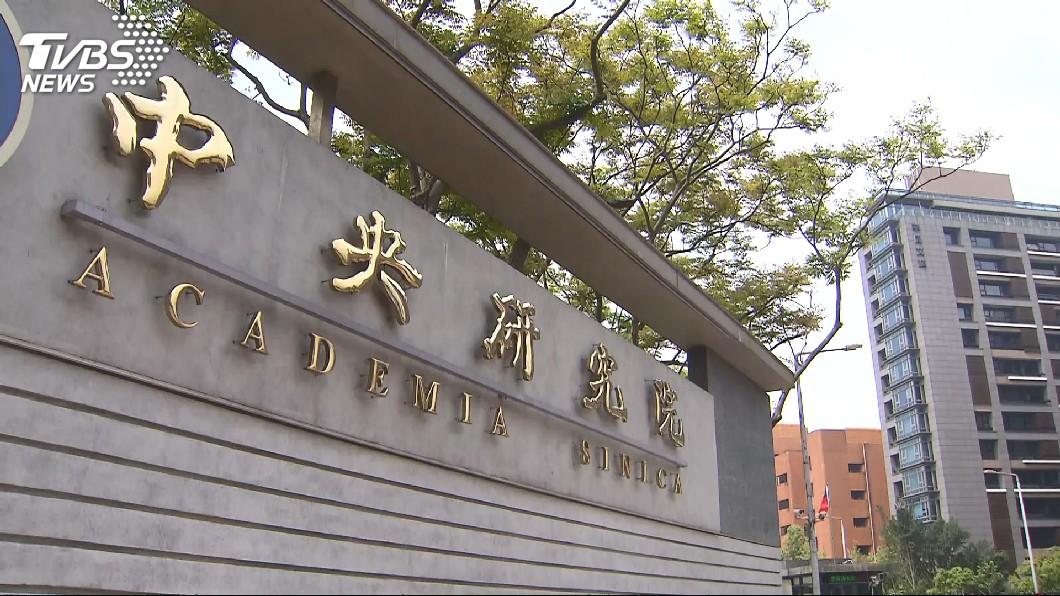 圖/TVBS 陽明大學啟動合校 對象曾考慮中研院