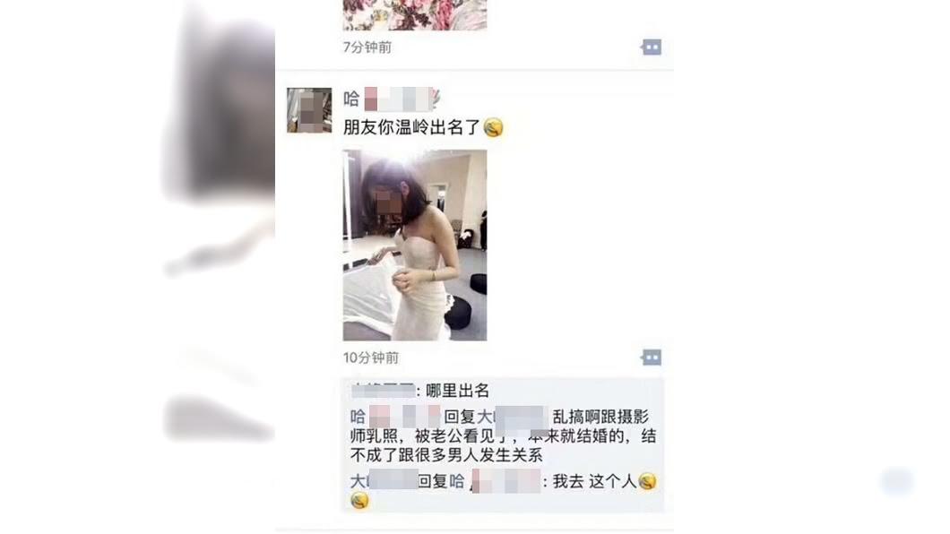 大陸微博近日瘋傳一組「溫嶺新娘」婚紗照。圖/翻攝自豆瓣小組網站