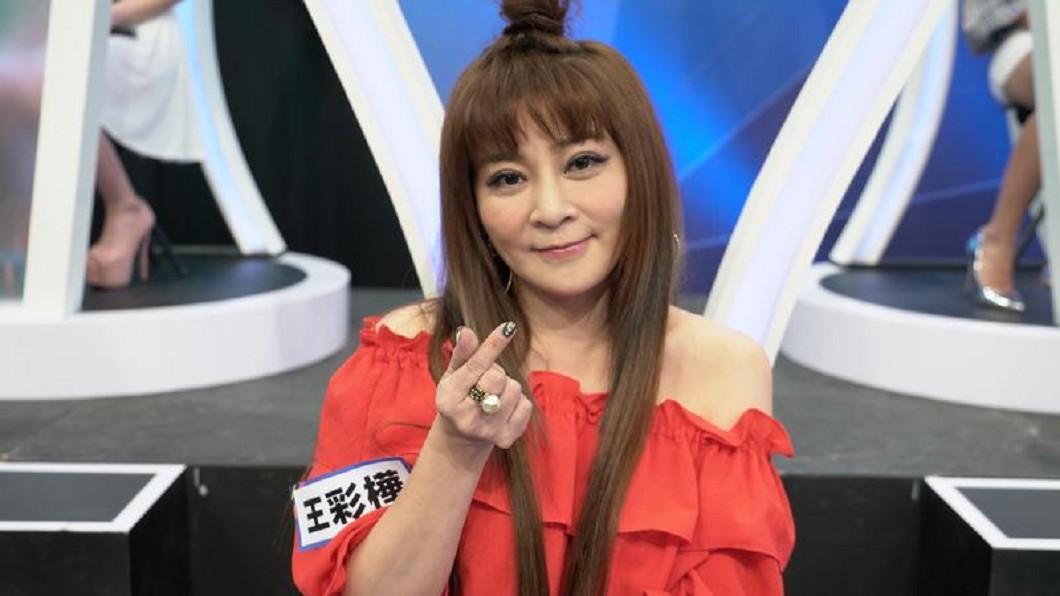 對戰「成大小周子瑜」 王彩樺自爆整形臉超緊