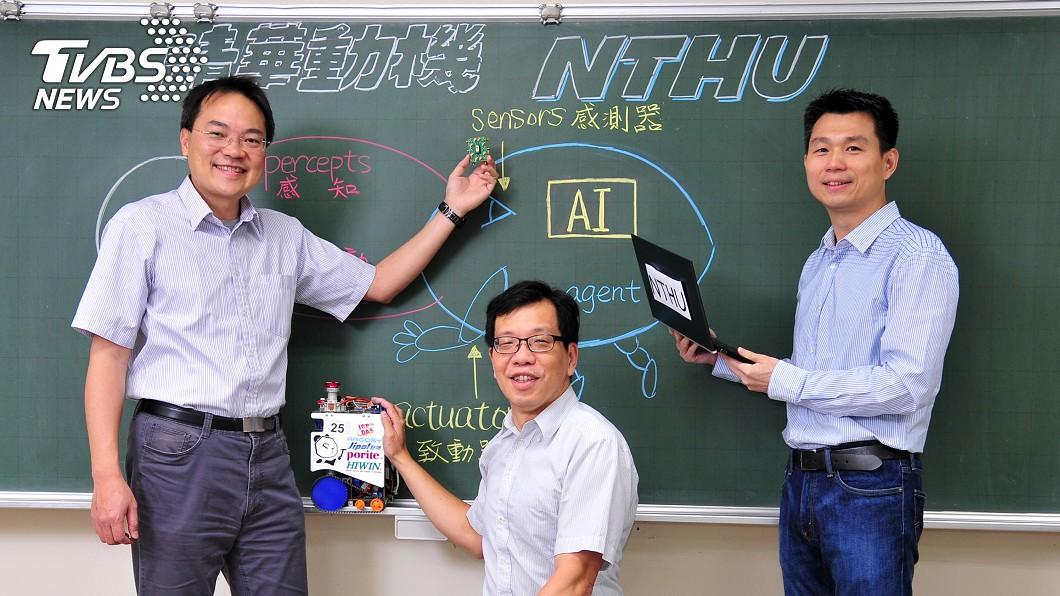 圖/中央社 整合光機電專業 清華動機開課培育AI人才