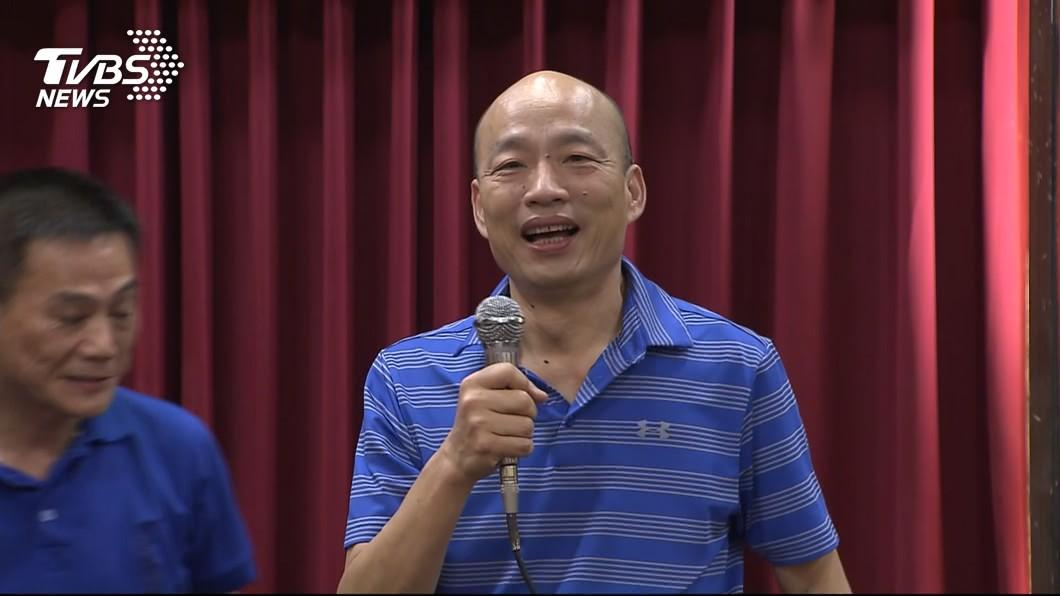 圖/TVBS 高雄55波他批「陸勢力滲透」 韓國瑜笑:下次換火星人