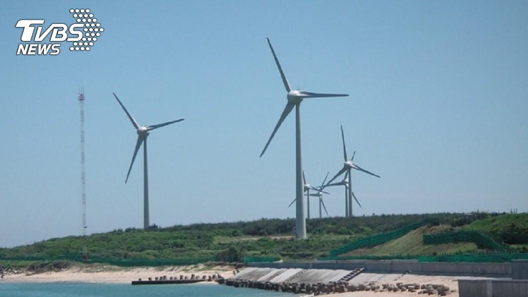 圖/中央社 上緯與西門子歌美颯 簽風機採購合約