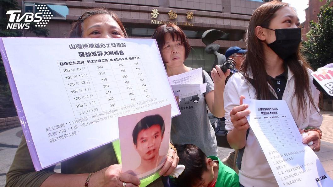 圖/中央社 運將過勞死爭議 勞部仍認定「未過勞」
