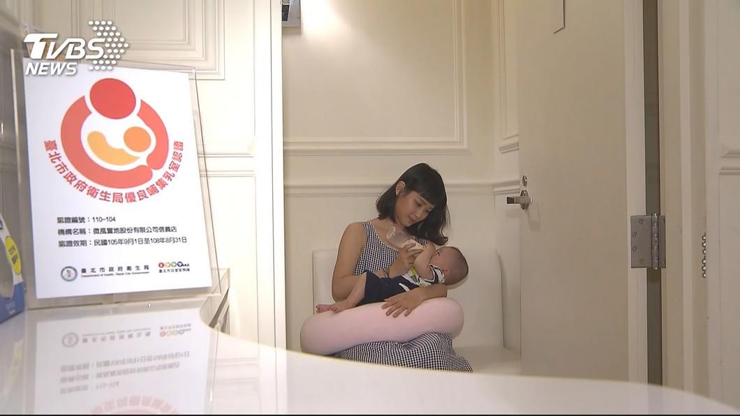 圖/TVBS 立院三讀哺乳室應與廁所分家 違者最高罰10萬