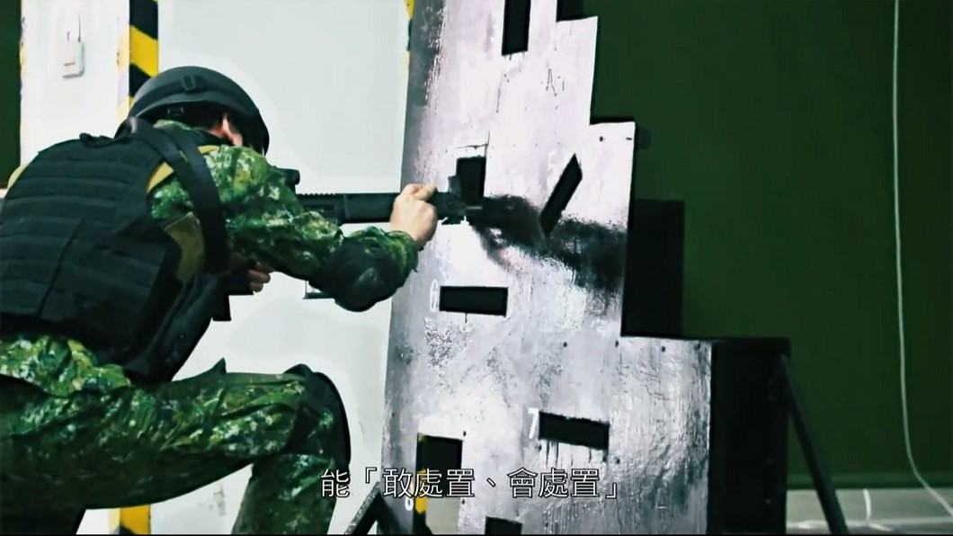 圖/青年日報YouTube