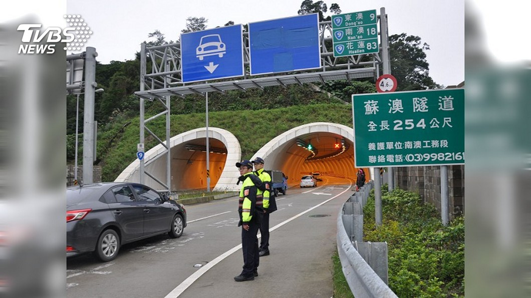圖/TVBS 快訊/蘇花改安全測試 東澳段每晚封閉半小時