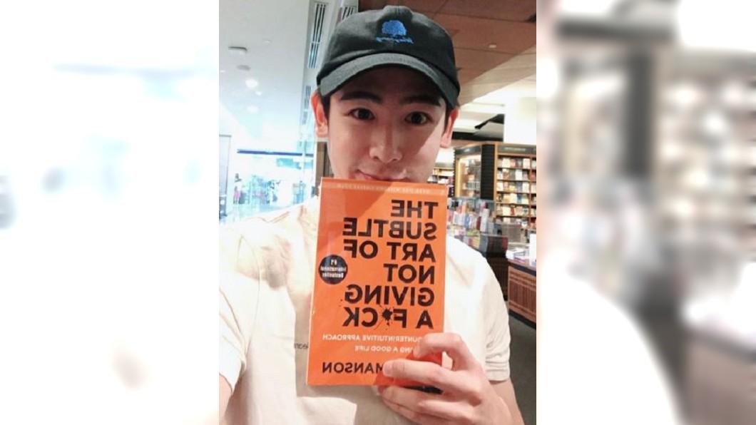 圖/尼坤Instagram 唐綺陽:巨蟹男桃花運剩5個月! 男星聽完崩潰