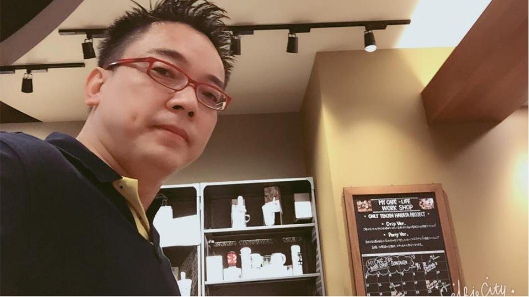 圖/詹惟中臉書