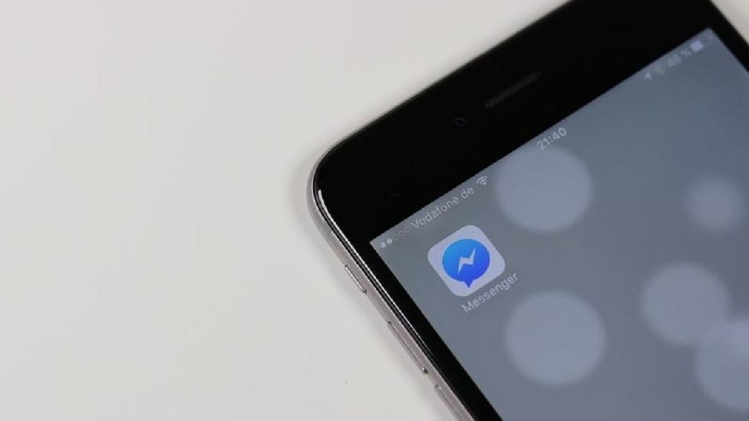 圖/Pixabay Messenger影片病毒又來了 達人3招解救