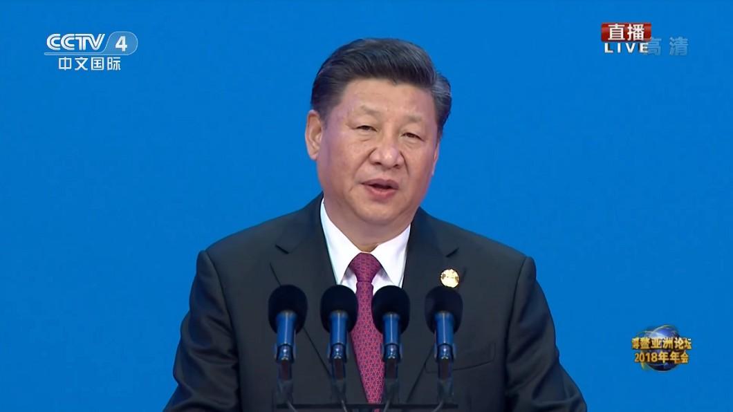 圖/翻攝YouTube 博鰲論壇開幕 習近平強調「中國大門只會愈開愈大」