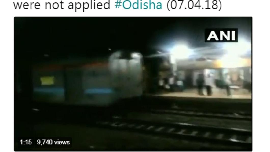印度一輛列車失速向後方高速滑行。圖/翻攝自ANI推特 失速「鬼列車」倒退嚕10公里 千人驚聲尖叫