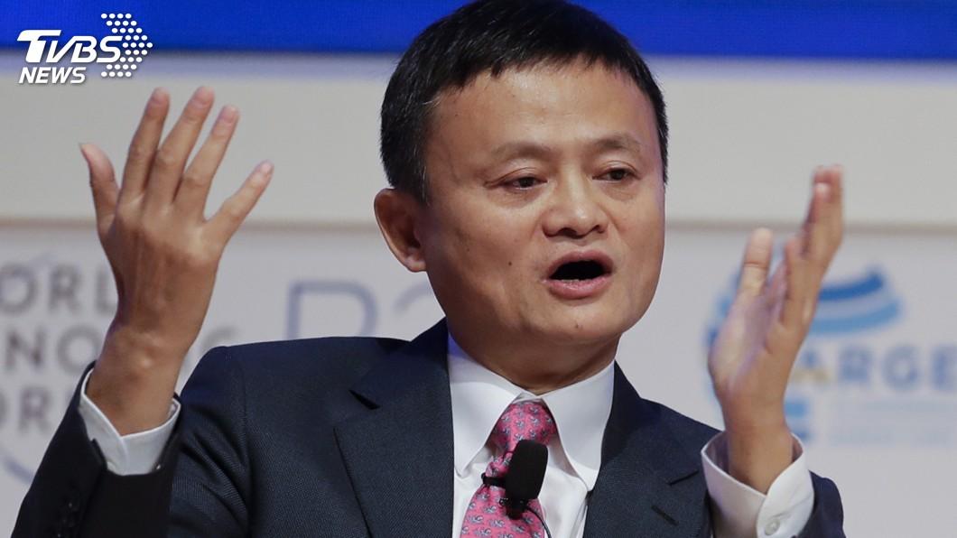 圖/達志影像美聯社 馬雲:中美貿易關係不好 將毀了千萬就業機會