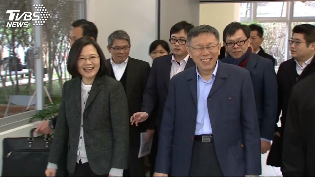 圖/TVBS 布吉納法索斷交 柯文哲:應給蔡總統足夠支持