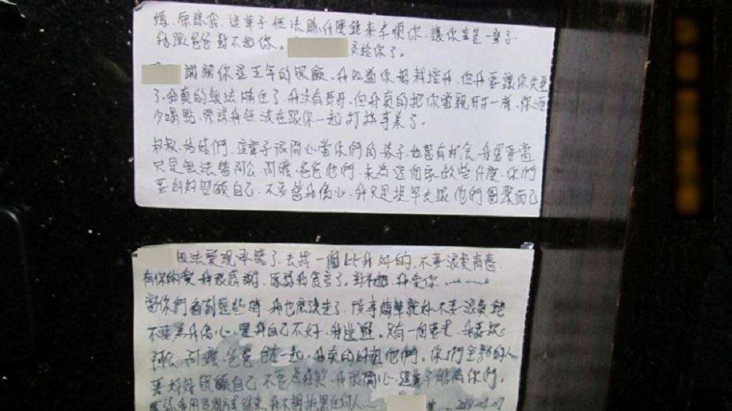 圖/翻攝台中市第五警分局臉書