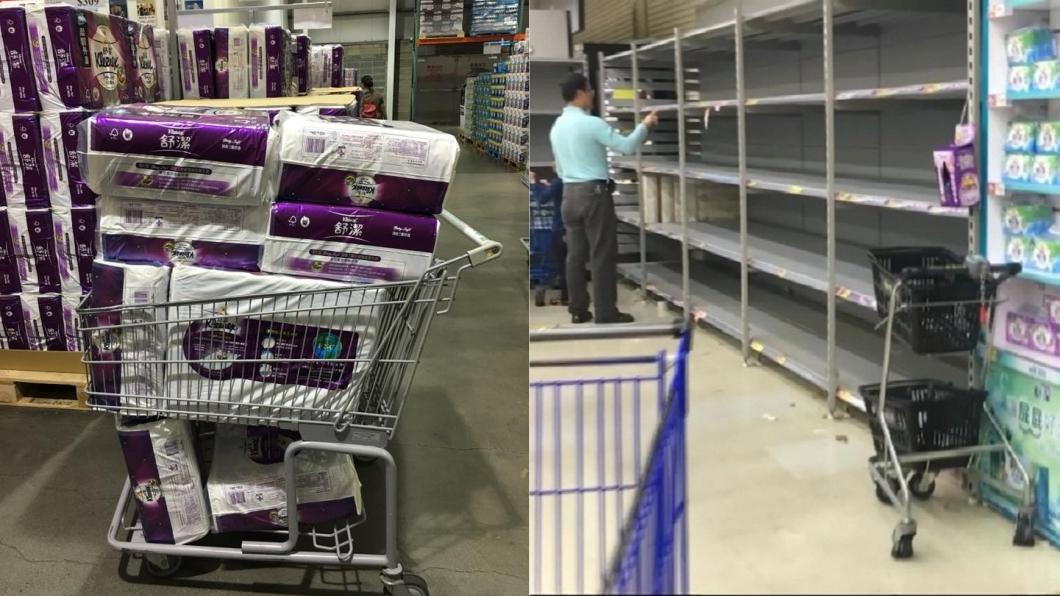 圖/Costco好市多 商品經驗老實說、TVBS 這裡衛生紙「折價沒限購」 網傻眼:之前搶心酸的?