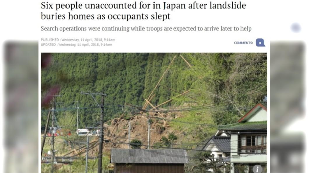 圖/翻攝自South China Morning Post 日本大分縣山崩3民宅遭掩埋 6人生死未卜