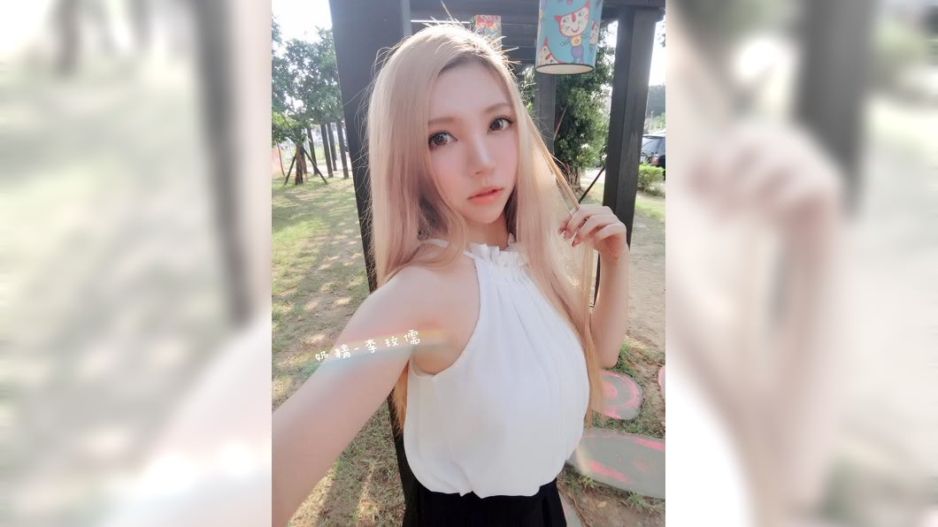 圖/翻攝自奶精-李玟儒臉書