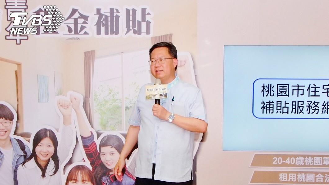 圖/中央社 桃園青年租金補貼加碼 金額加倍戶數不限