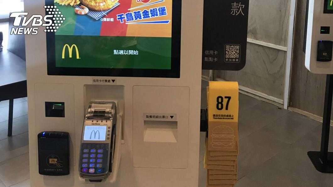 圖/中央社 飲料去冰也可以 麥當勞推數位自助點餐機
