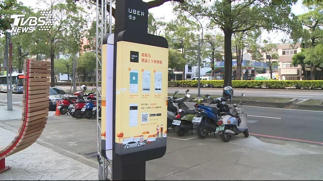 圖/TVBS Uber租賃業合作有無違法 交通部請教法務部