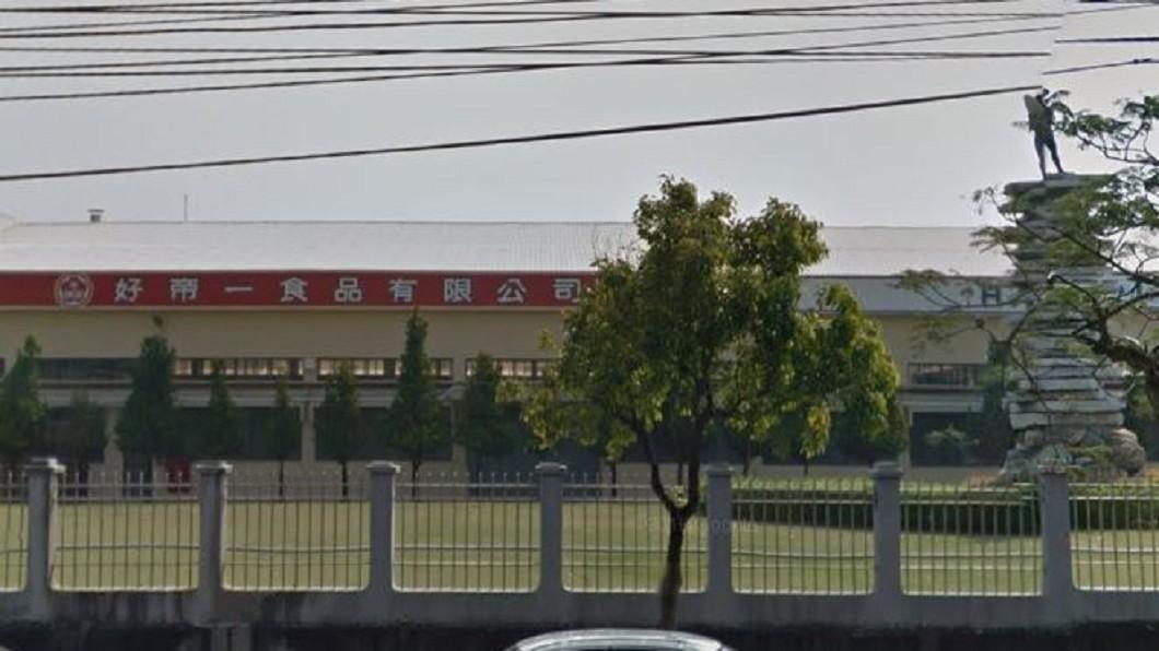 圖/Google Map 快訊/「牛頭牌沙茶醬」逃漏稅逾1億元 南檢起訴